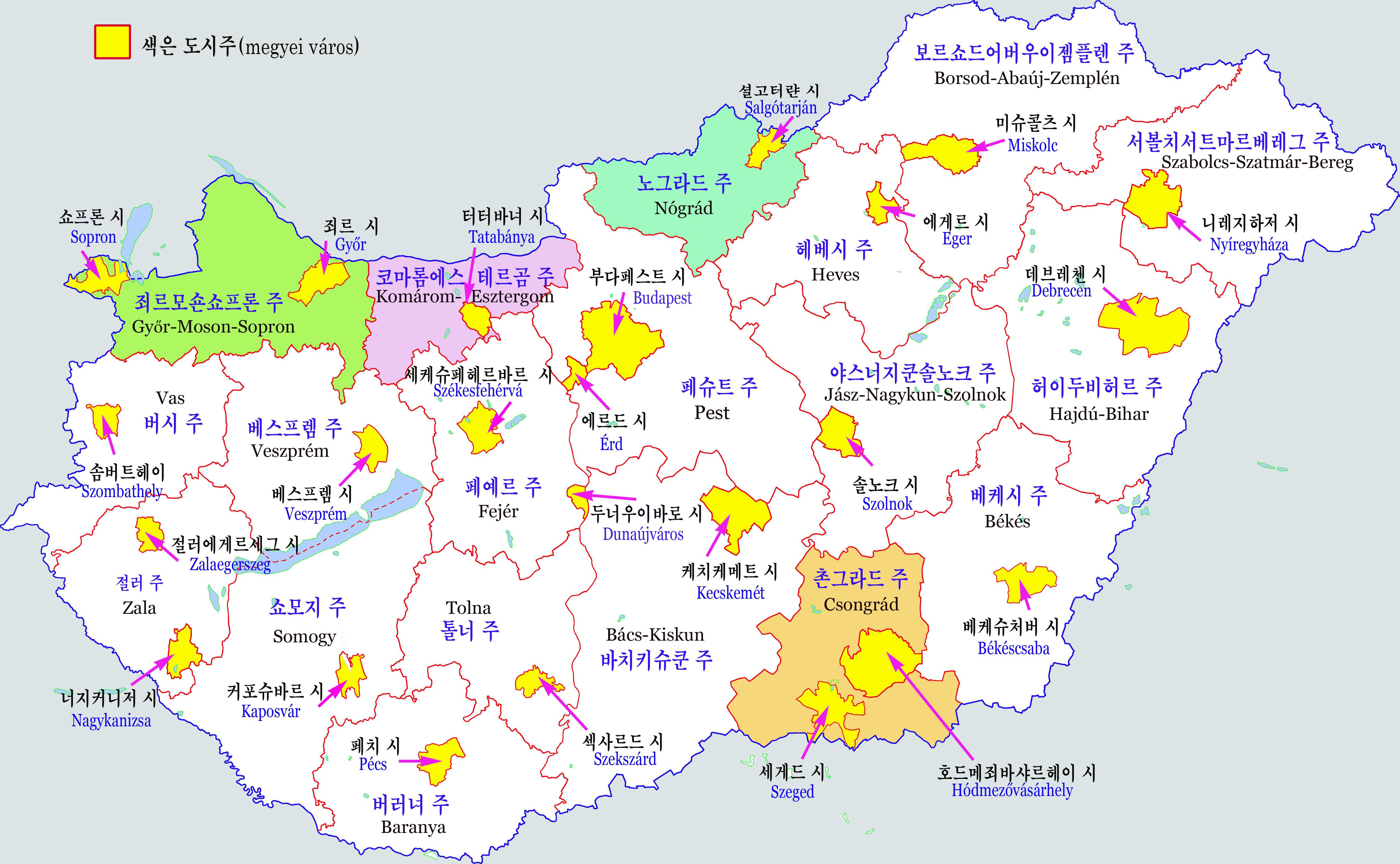 FileHungarymappng Wikimedia Commons