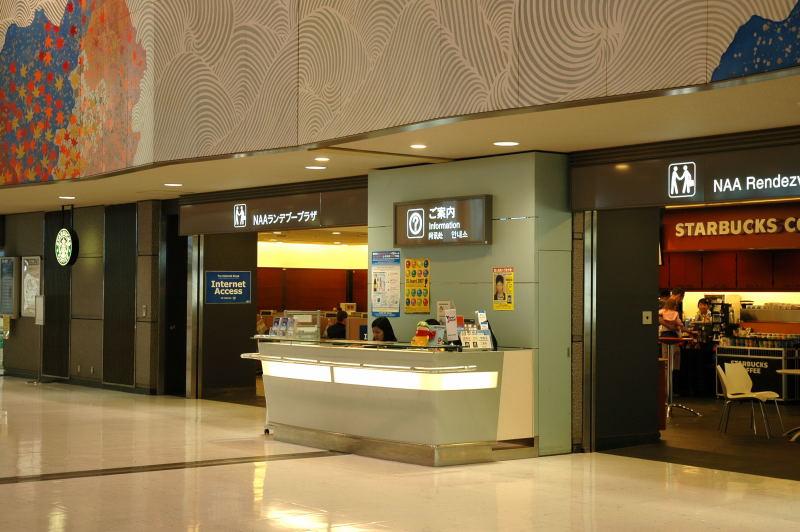 JP-12 Narita Airport Terminal2 departure lobby meeting point