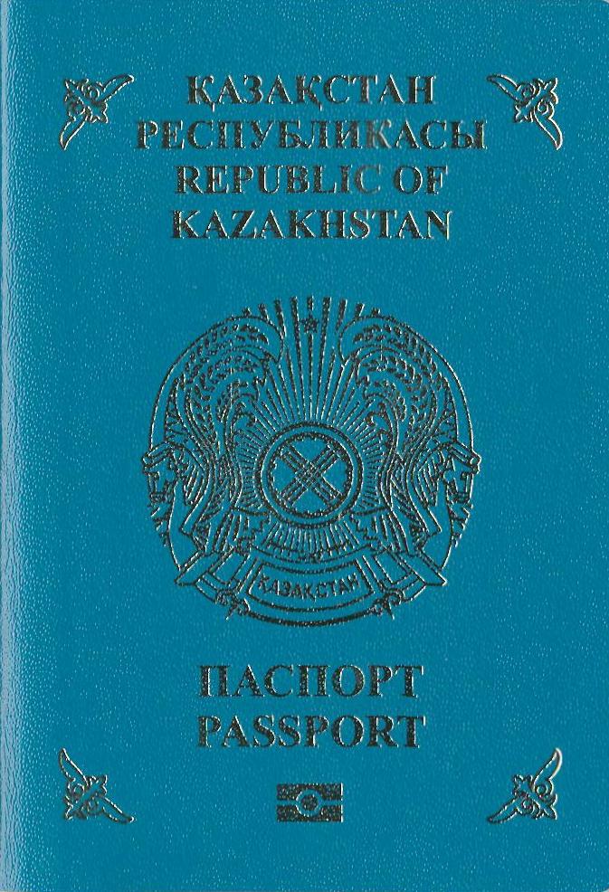 Паспорт для кота что в нем написано