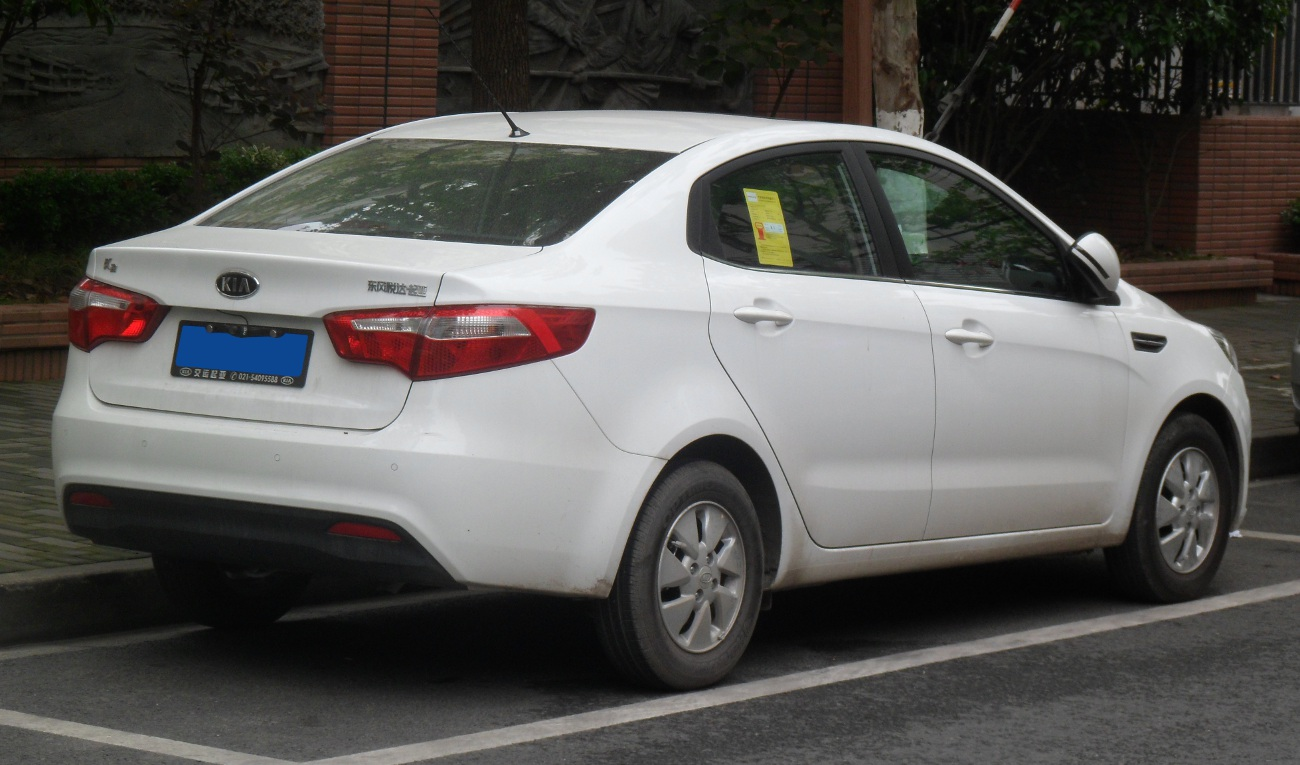 File Kia Qb Sedan China Jpg Wikimedia Commons