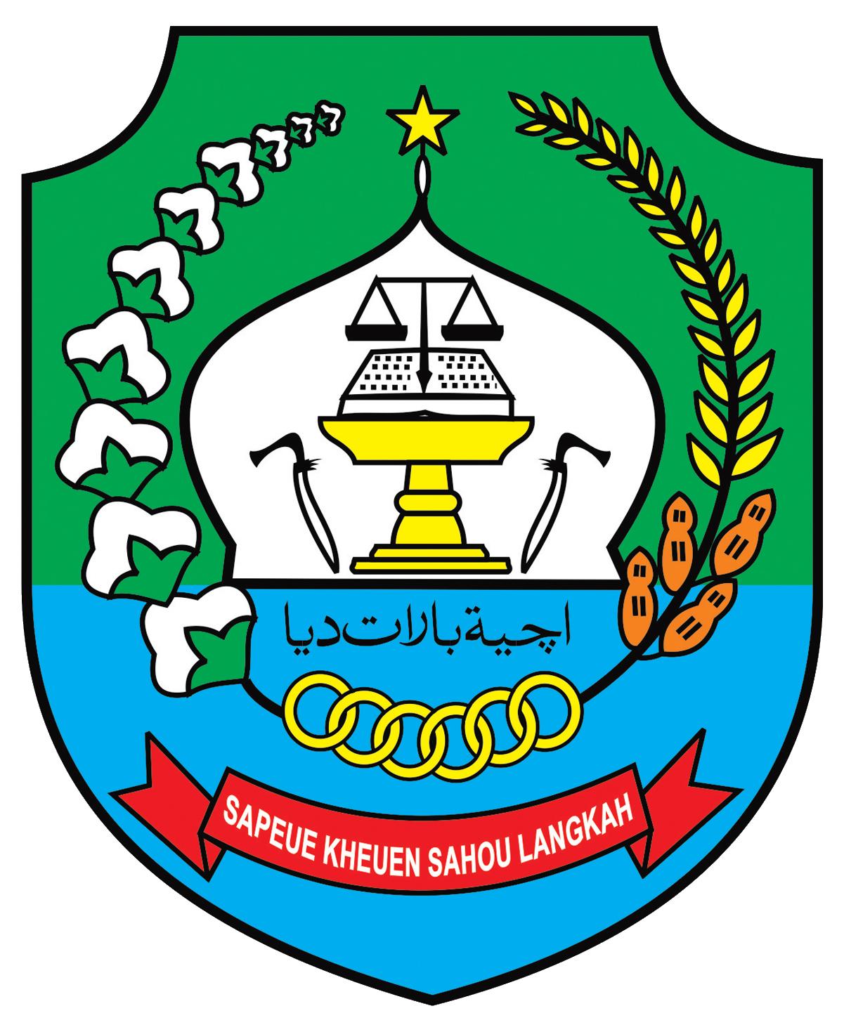 Berkas Lambang Kabupaten Aceh Barat Daya Png Wikipedia Bahasa Indonesia Ensiklopedia Bebas