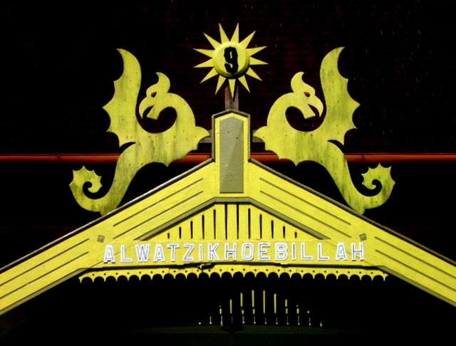 Kesultanan Sambas - Wikipedia bahasa Indonesia
