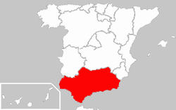 ფაილი:Locator map of Andalusia.png