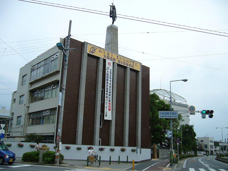 Osaka International Takii HS.jpg