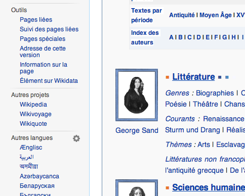 File:Other projects sidebar in French Wikisource main page.png
