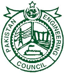 English: Pakistan Engineering Council Logo