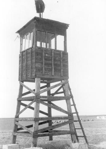 מגדל שמירה בניר עם