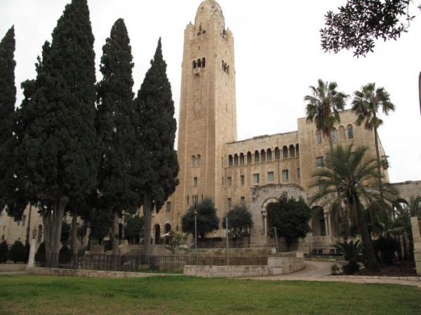 """ימק""""א ירושלים"""