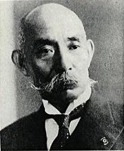 林銑十郎 - ウィキペディアより引用