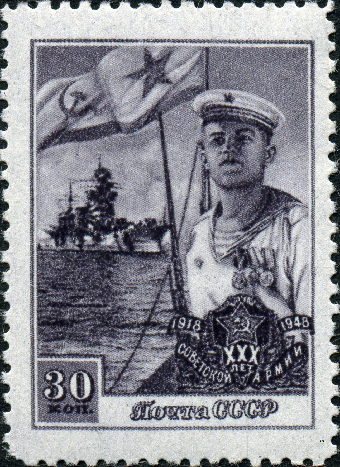 Файл:Stamp of USSR 1241.jpg