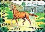Stamps of Azerbaijan, 2006-755.jpg