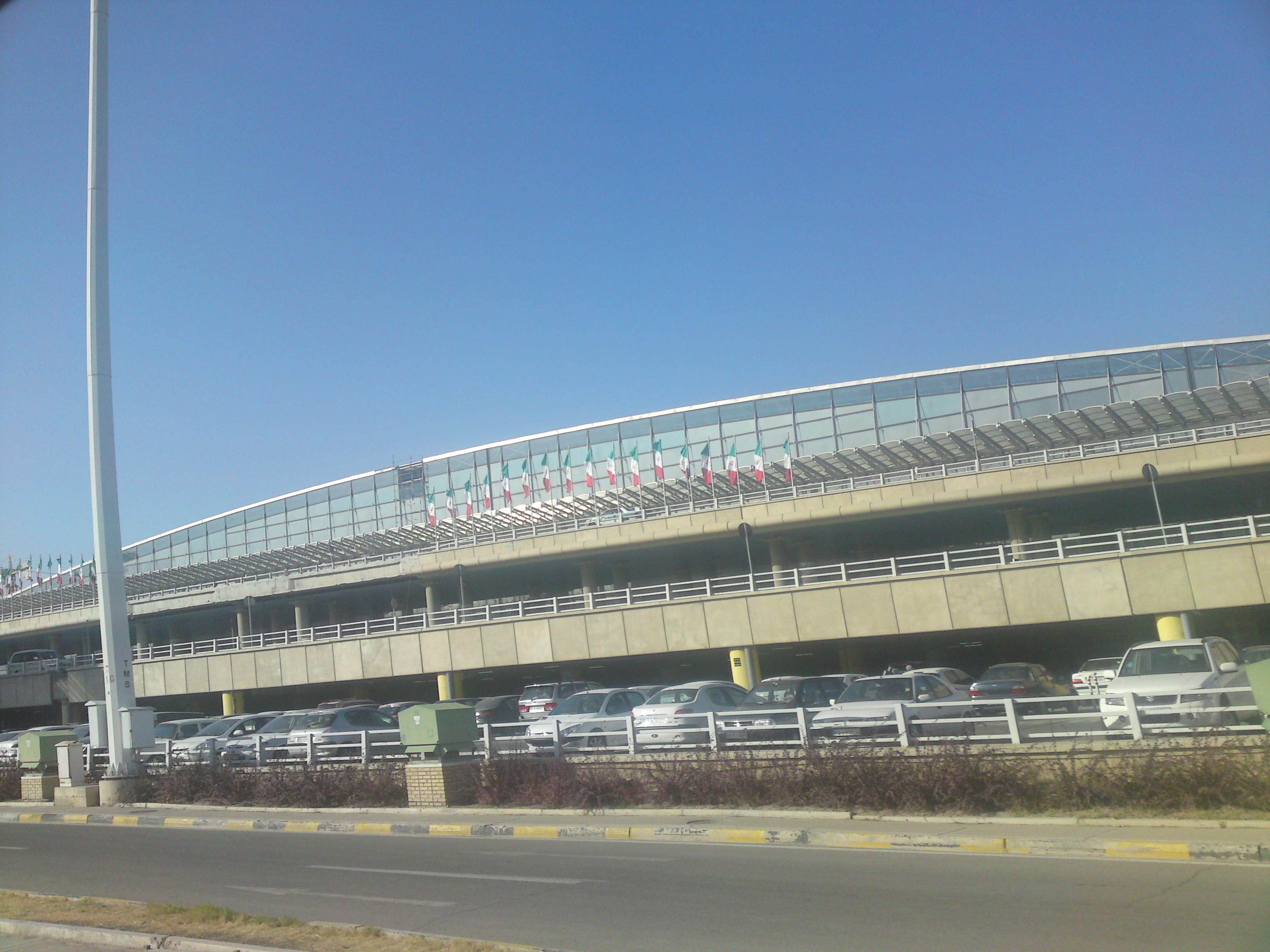 Resultado de imagen para مطار الإمام الخميني الدولي