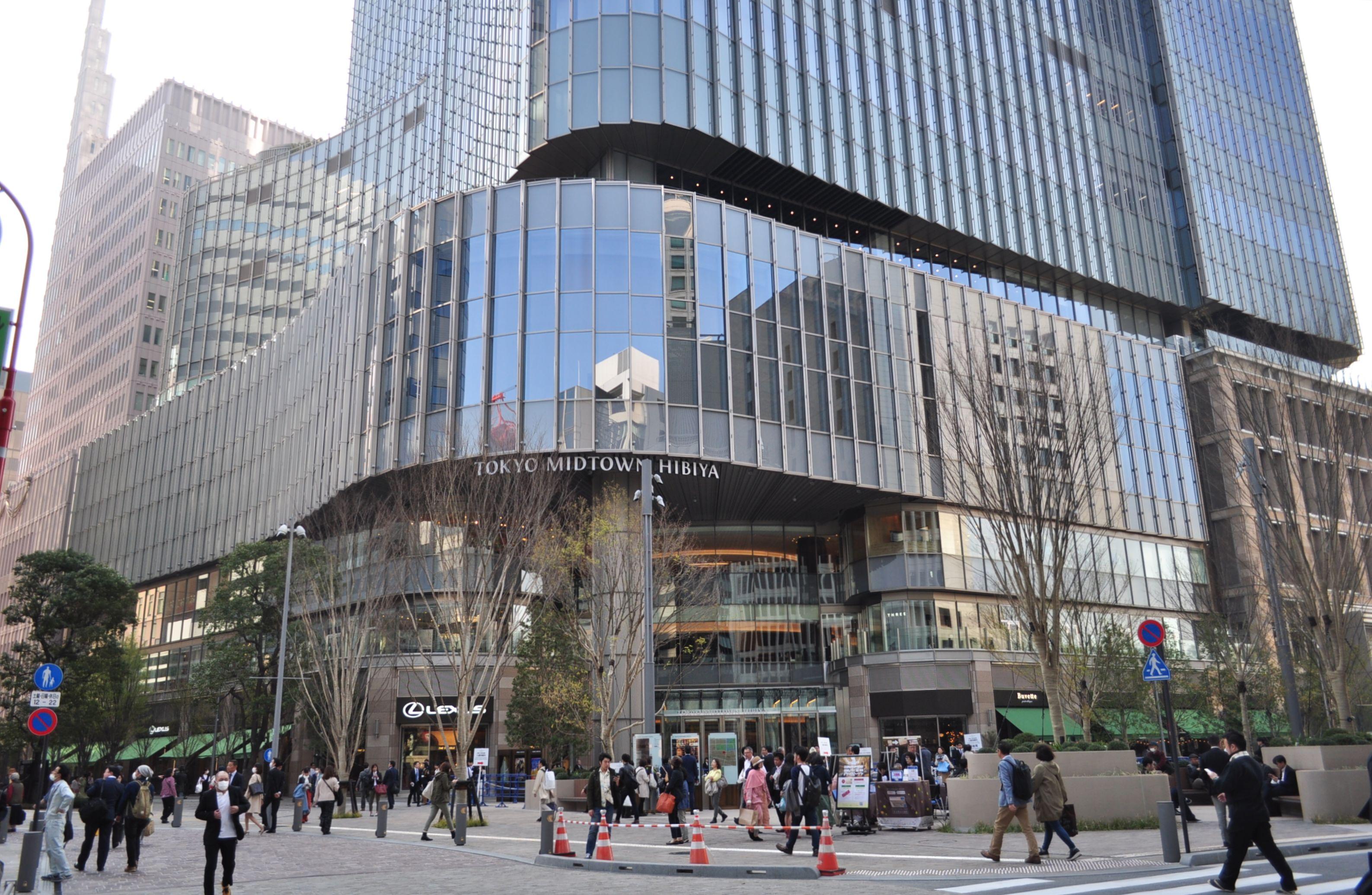 File:Tokyo Midtown Hibiya-3.jpg - Wikimedia Commons