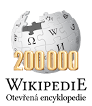Wikipedia-logo-v2-cs-200k.png