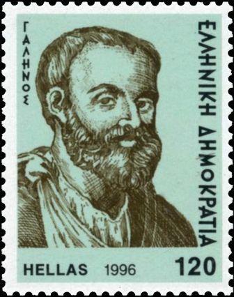 Гален на почтовой марке Греции 1996 года