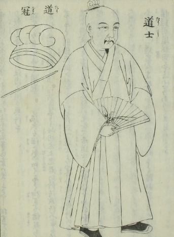 File:清俗紀聞-清代道士.png
