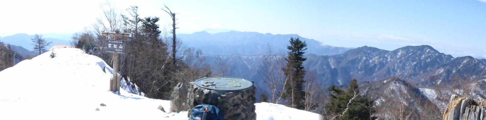 雲取山山頂から奥秩父方面 2011-02-27 - the Panaorama View from Kumotoriyama - panoramio.jpg
