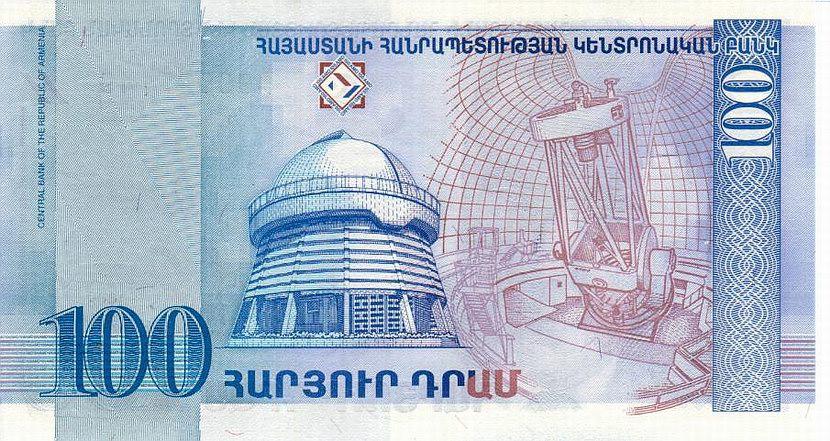 Картинки по запросу հայկական 100 դրամ