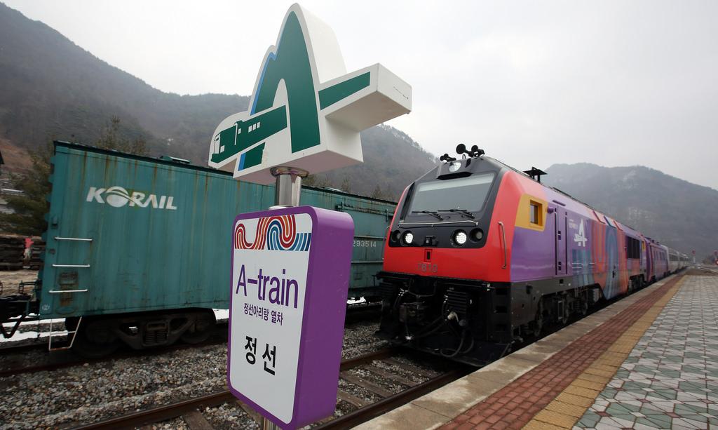 韩国 A-train