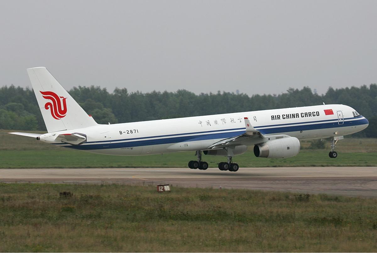 File:Air China Cargo Tupolev Tu-10-10CE Pichugin.jpg - Wikimedia