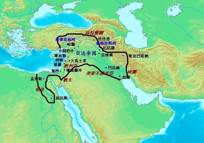 亚述帝国最大版图 via 维基百科