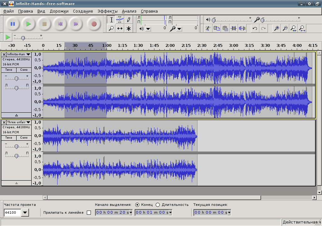 audacity 1.3 beta unicode