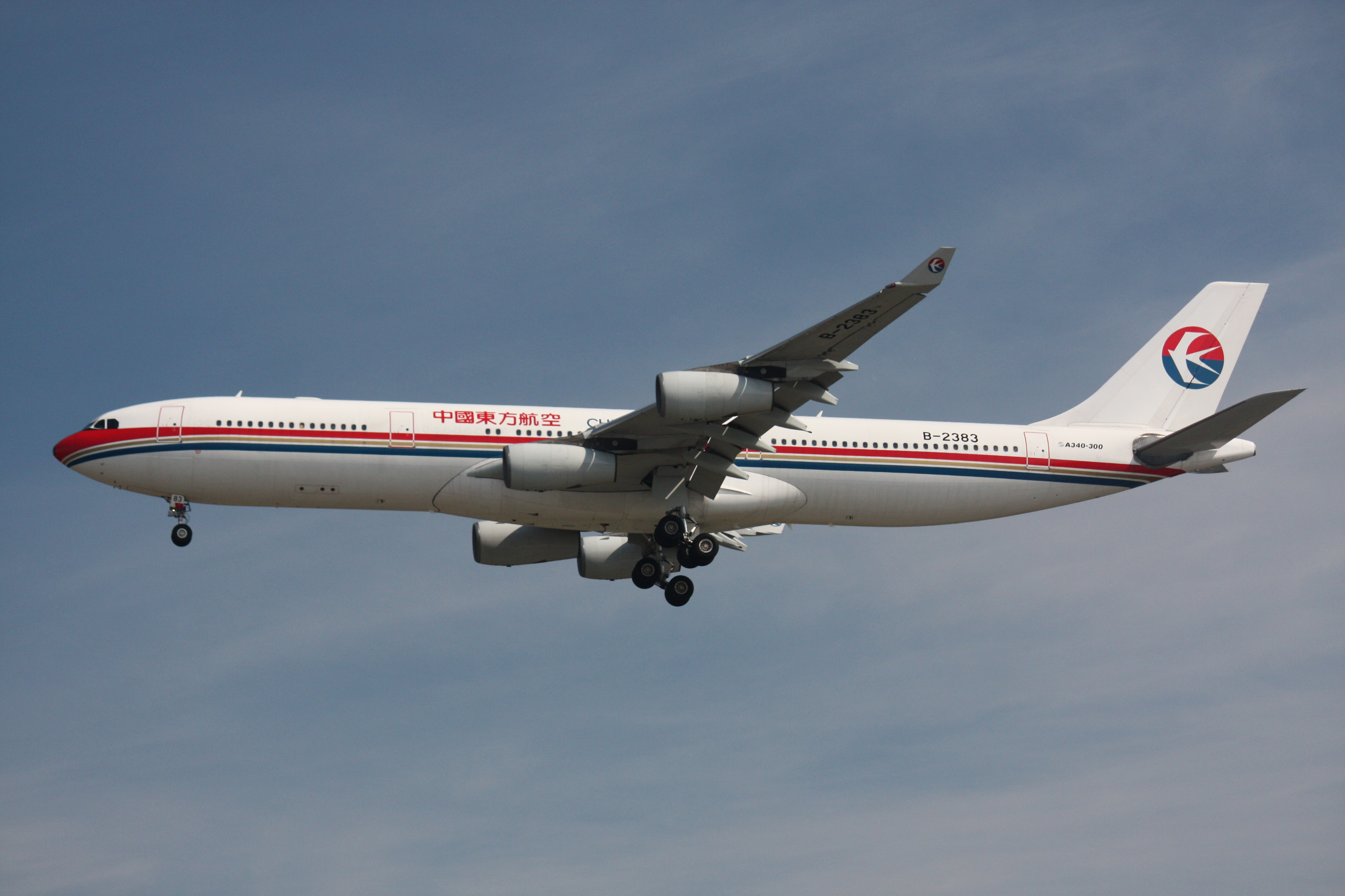 Depiction of China Eastern Airlines