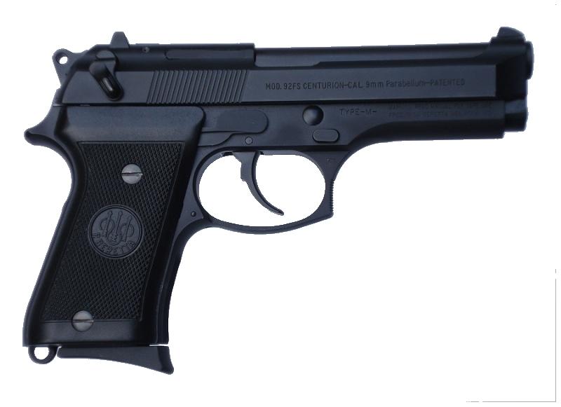 Chargeur 9mm para mais pour quelle pistolet??? Beretta-92FS_Compact_Type_M_%28right_side%29