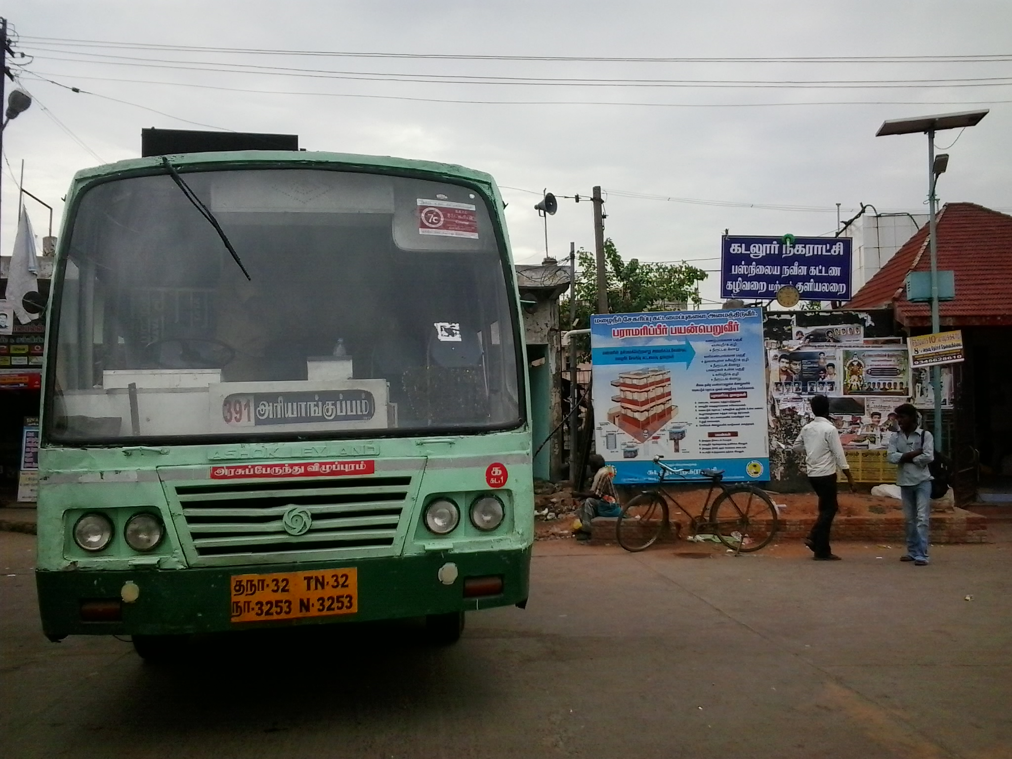 Cuddalore–Ariyankuppam Bus Route - Wikipedia