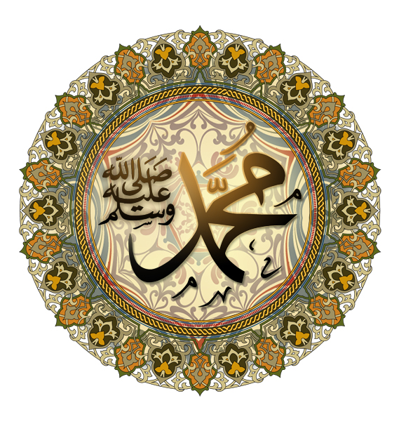 Calligraphic representation of Muhammad%27s name.jpg