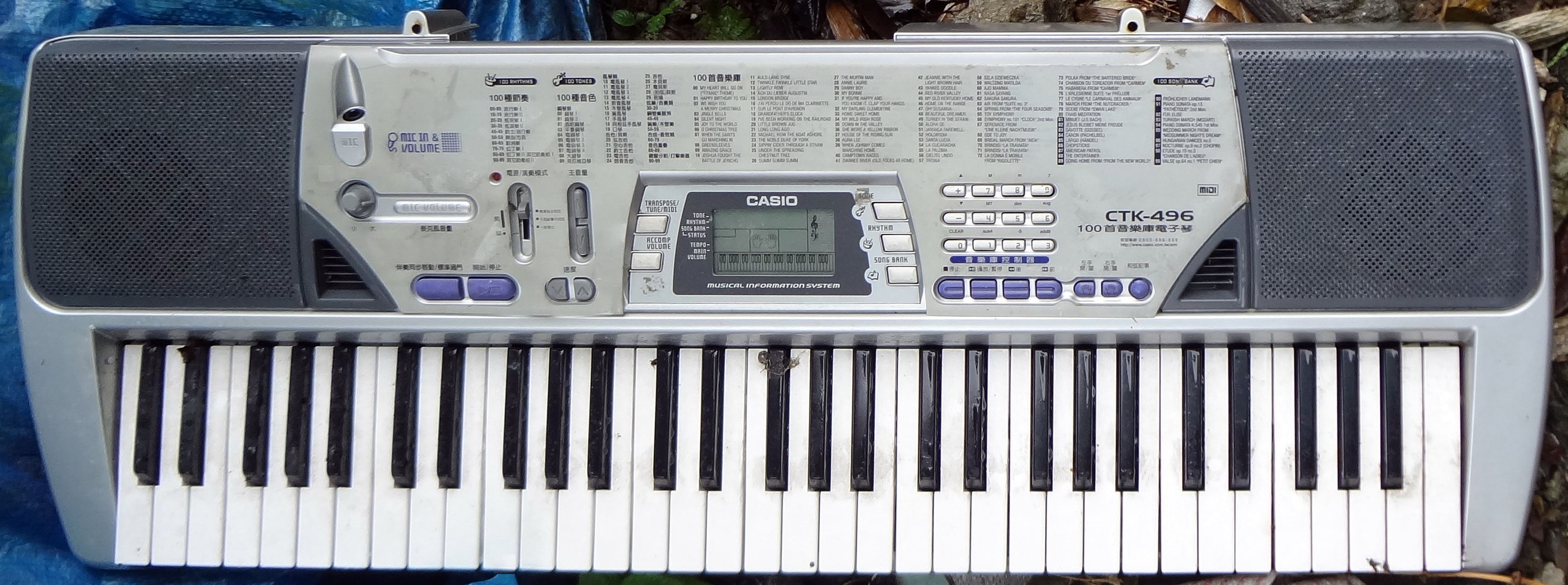 File:Casio CTK-496 (Taiwanese version).jpg