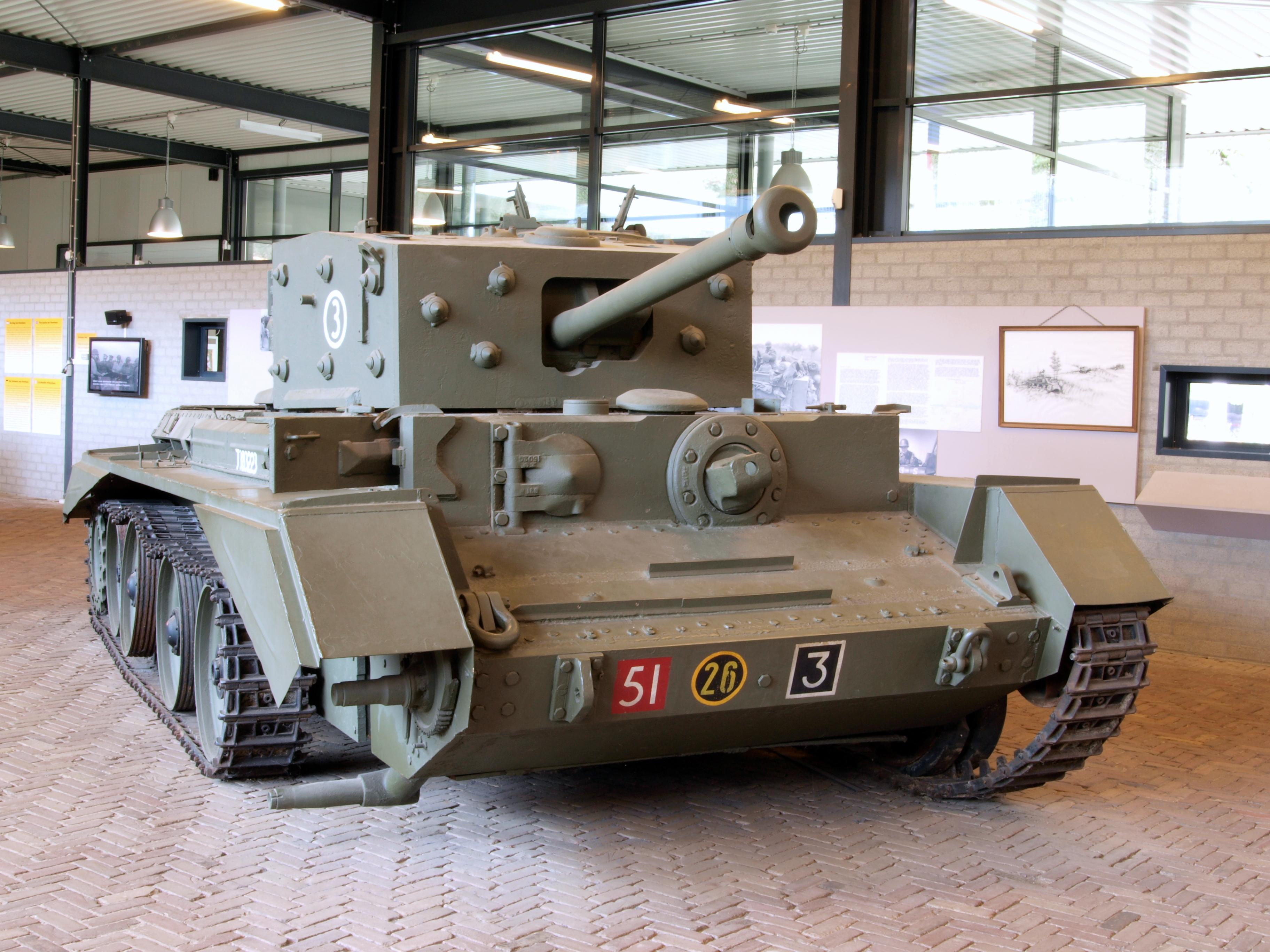 своей фото танка кромвель чаще всего вредоносное