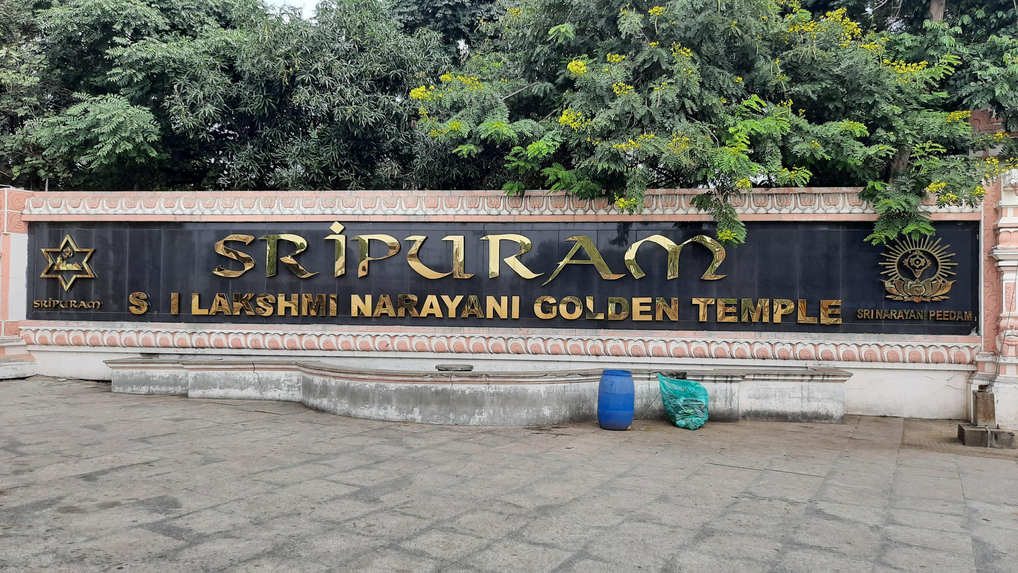 sripuram-golden-temple-tamilnadu-india