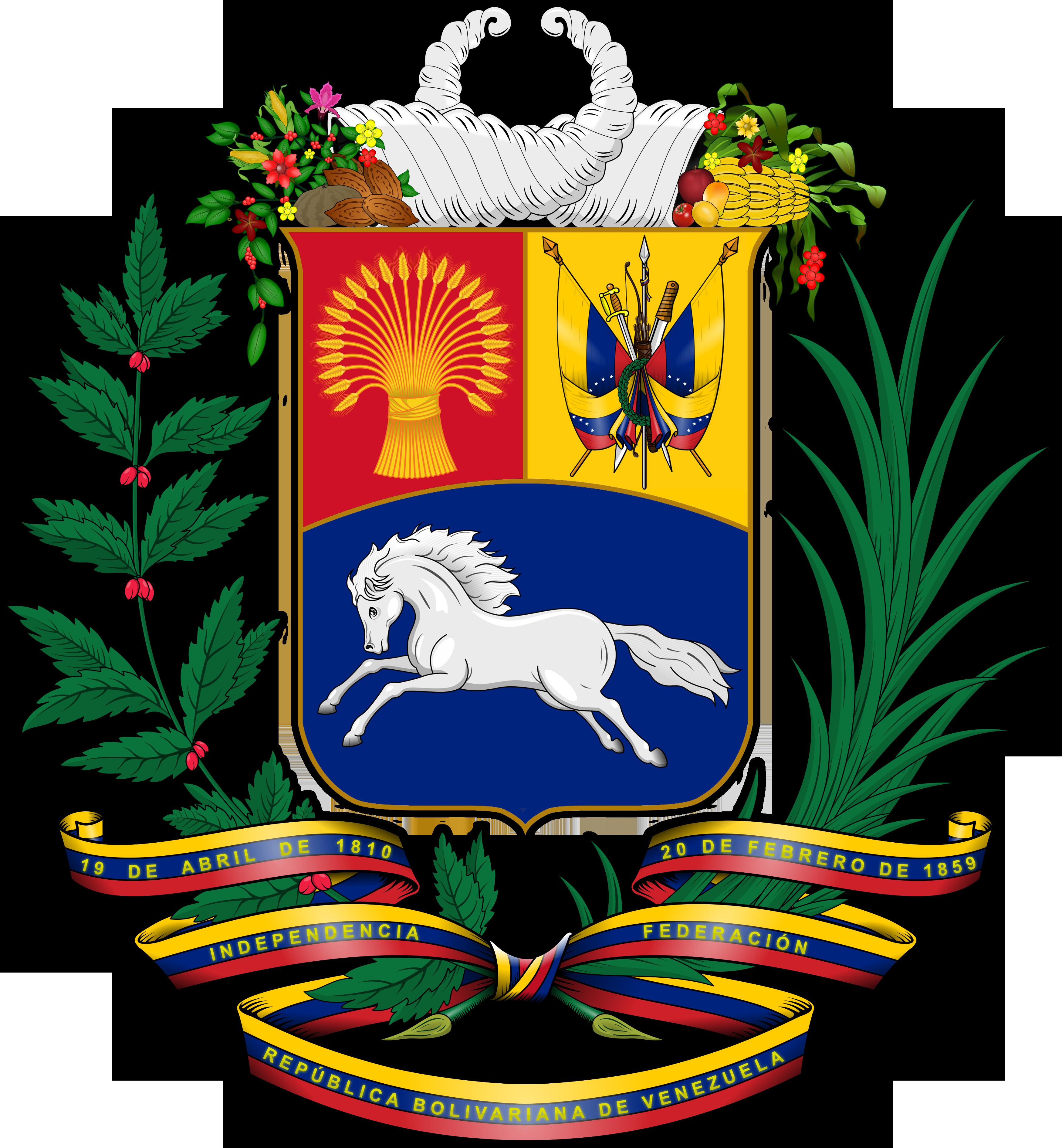 Escudo De Venezuela Wikipedia La Enciclopedia Libre