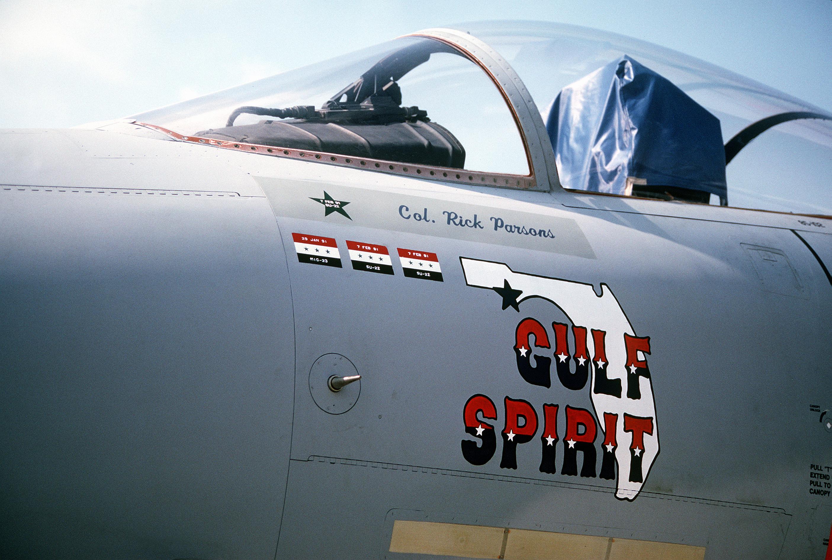file f 15c gulf spirit nose art   rick parsons jpeg