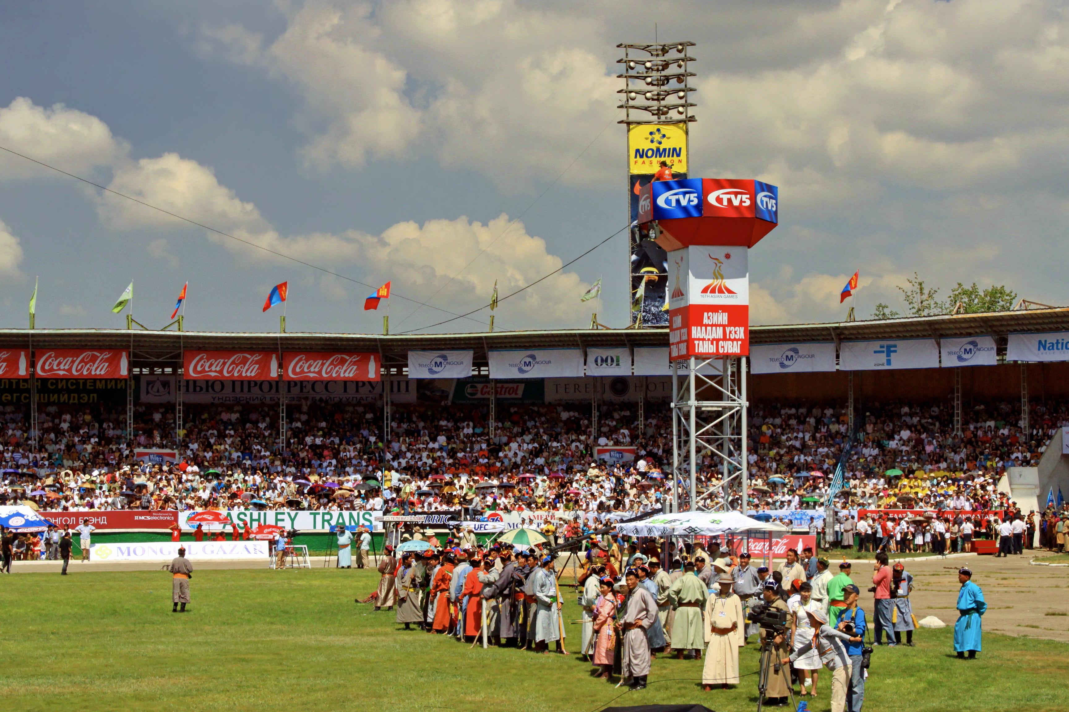Festiwal Naadam na stadionie narodowym w Ułan Bator 01.JPG