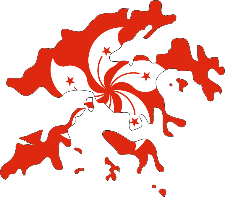 Hong Kong Flag Map File:Hong kong flag map.png   Wikimedia Commons