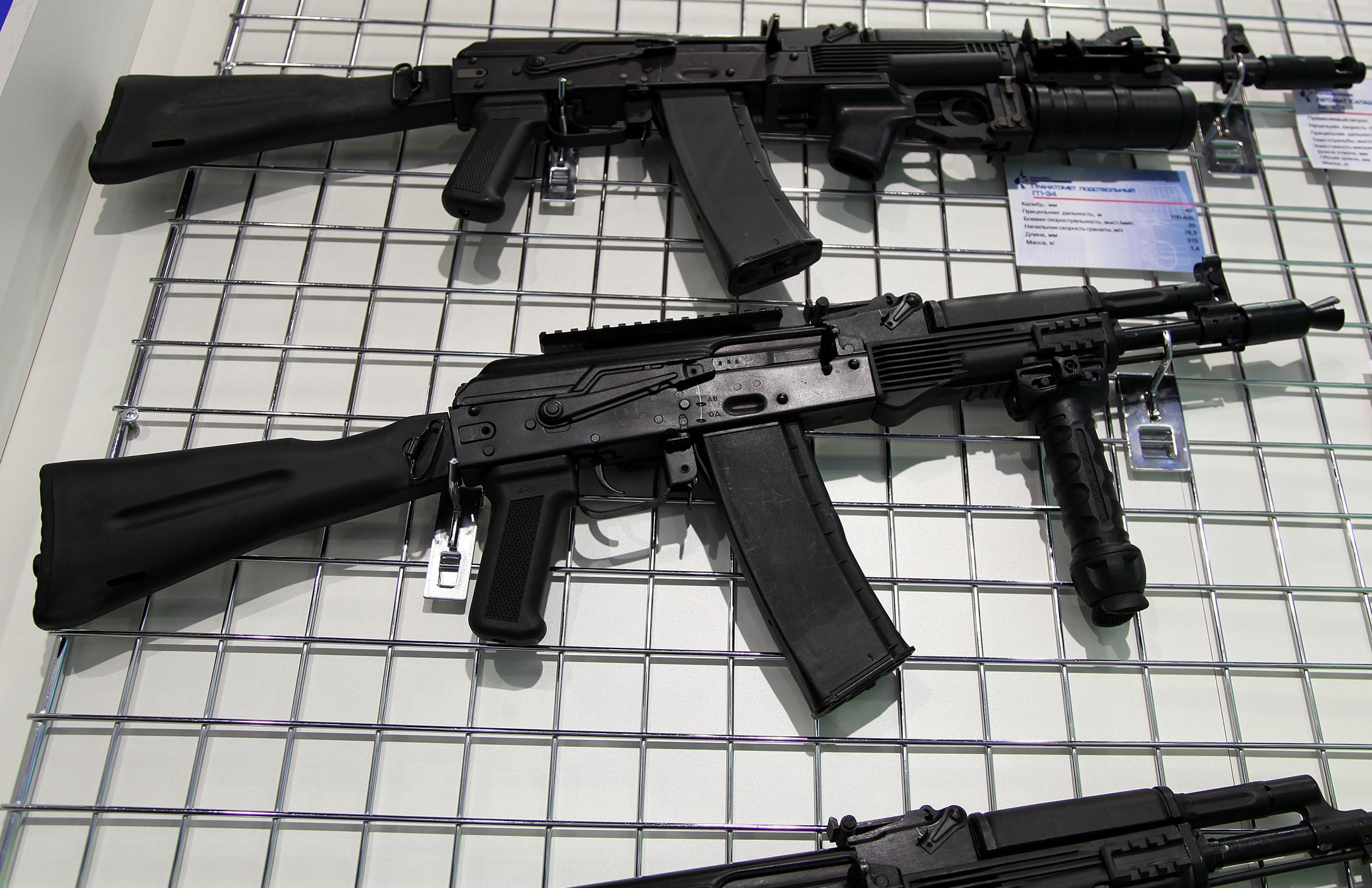 AK-102 - Wikipedia