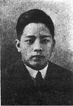 楊三郎 畫家 維基百科,自由的百科全書