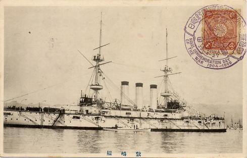 Japanese_battleship_Shikishima_2.jpg