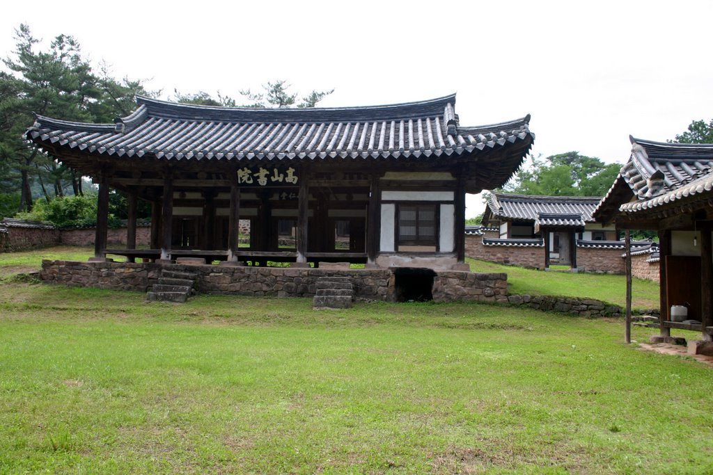File:Korea-Andong-Gosan Seowon-01.jpg - Wikipedia, the free ...