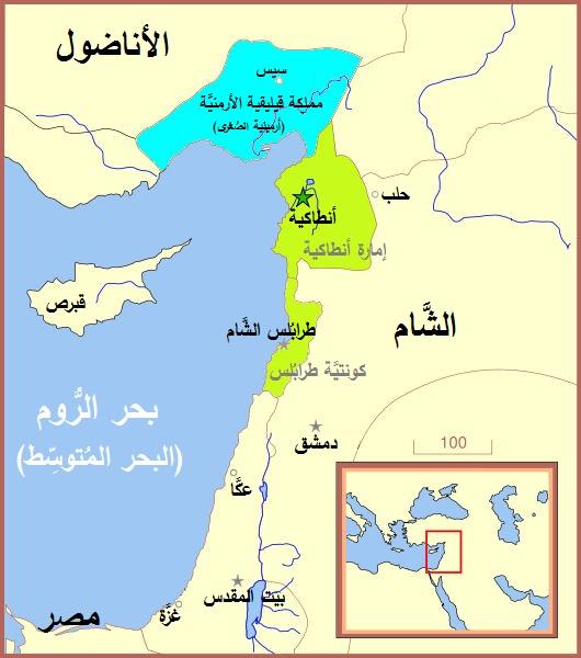 غزو انطاكيا 1268 ويكيبيديا