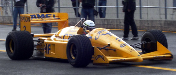 Lotus T Honda Collection