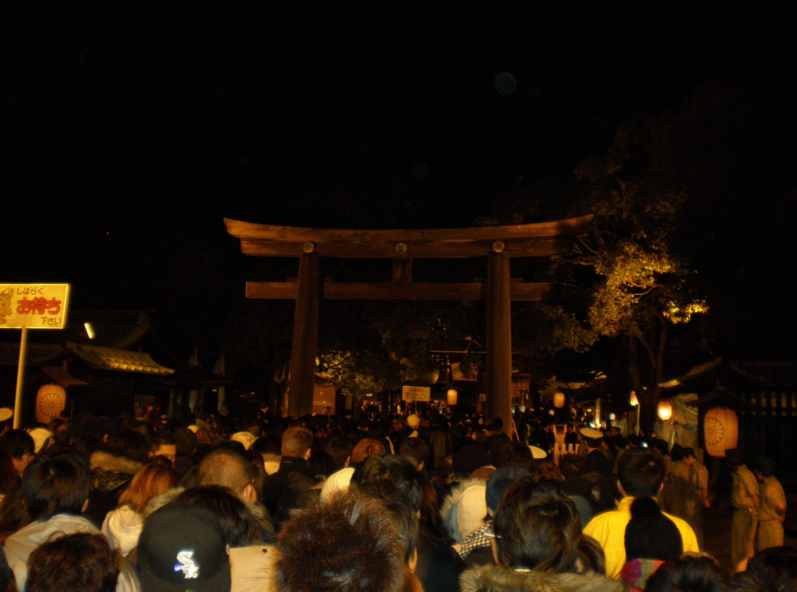Meiji Shrine Sando and Torii New Year Worship.jpg