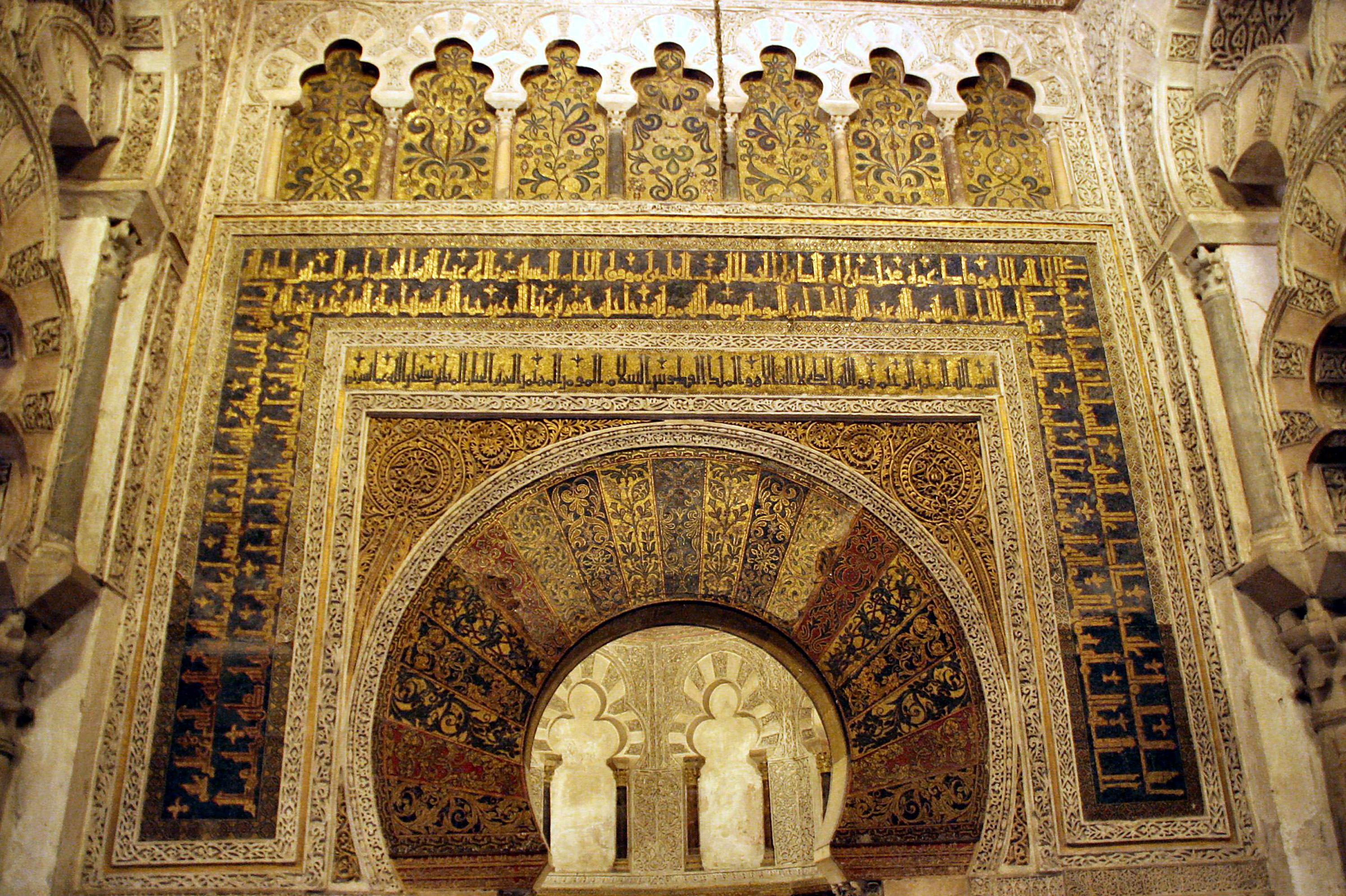 File:Mosque of Cordoba3.jpg - Wikimedia Commons
