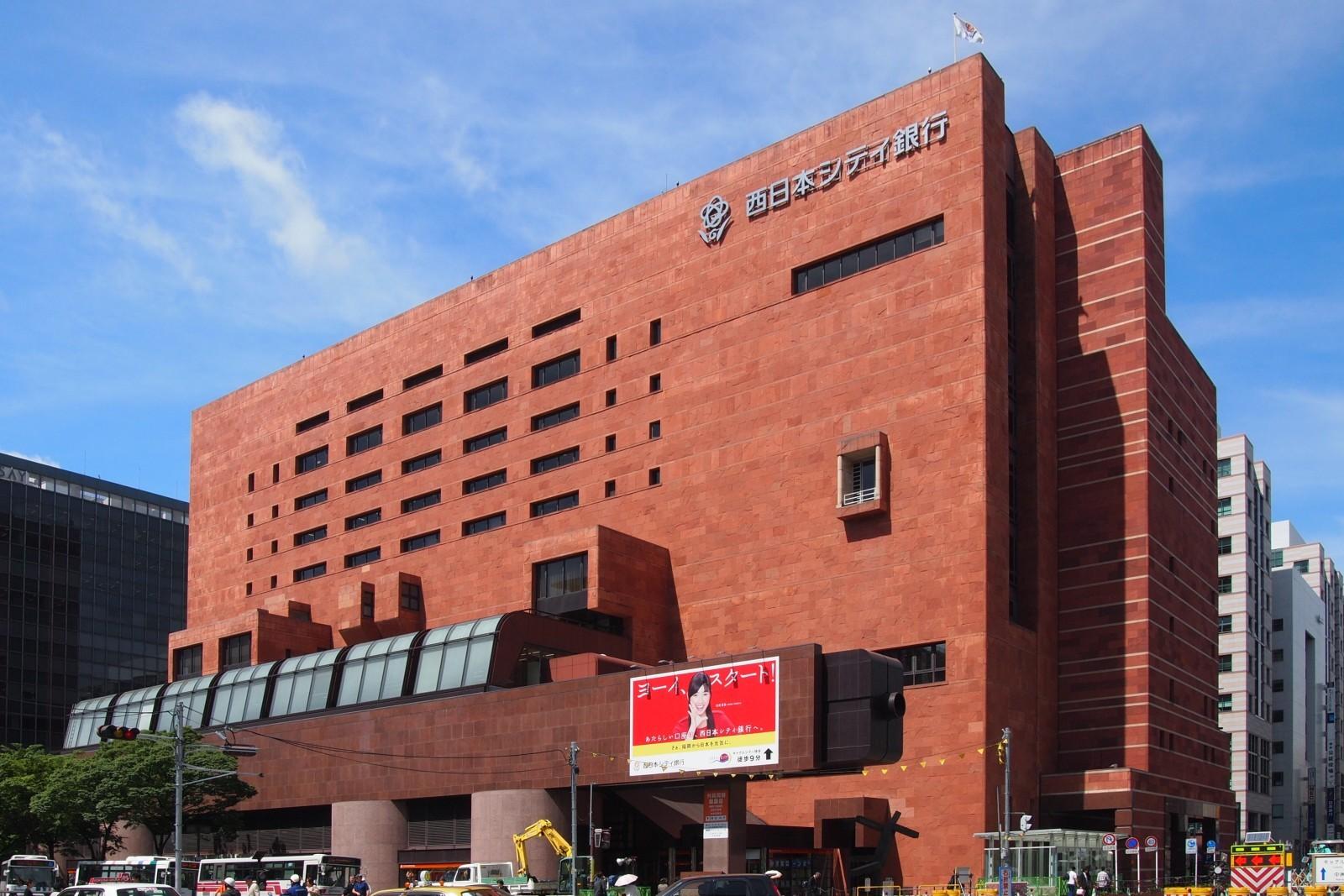 Nishinihon city bank main office.jpg