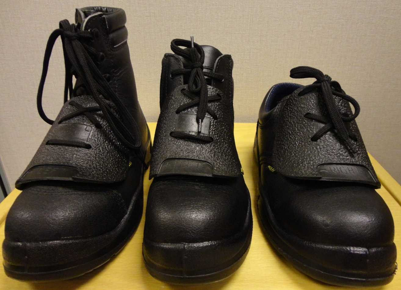 Image result for Metatarsal Guards