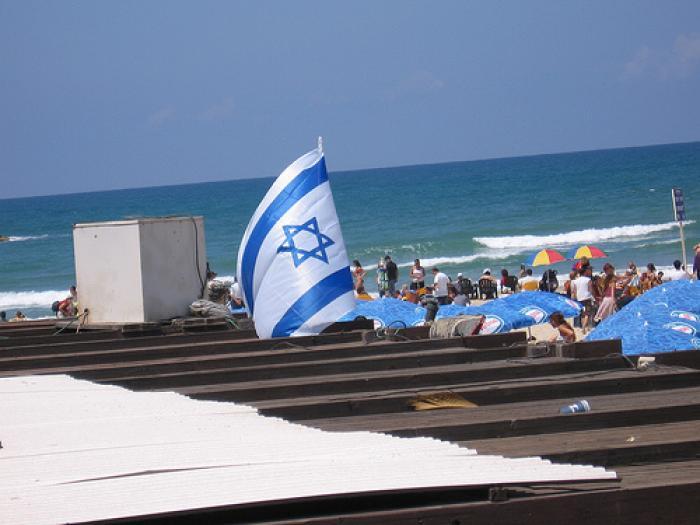 יום העצמאות - שישים שנה למדינת ישראל 2008