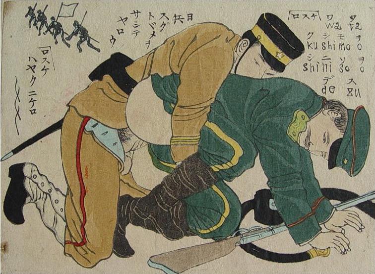 Russo-Japanese_War_Shunga.jpg