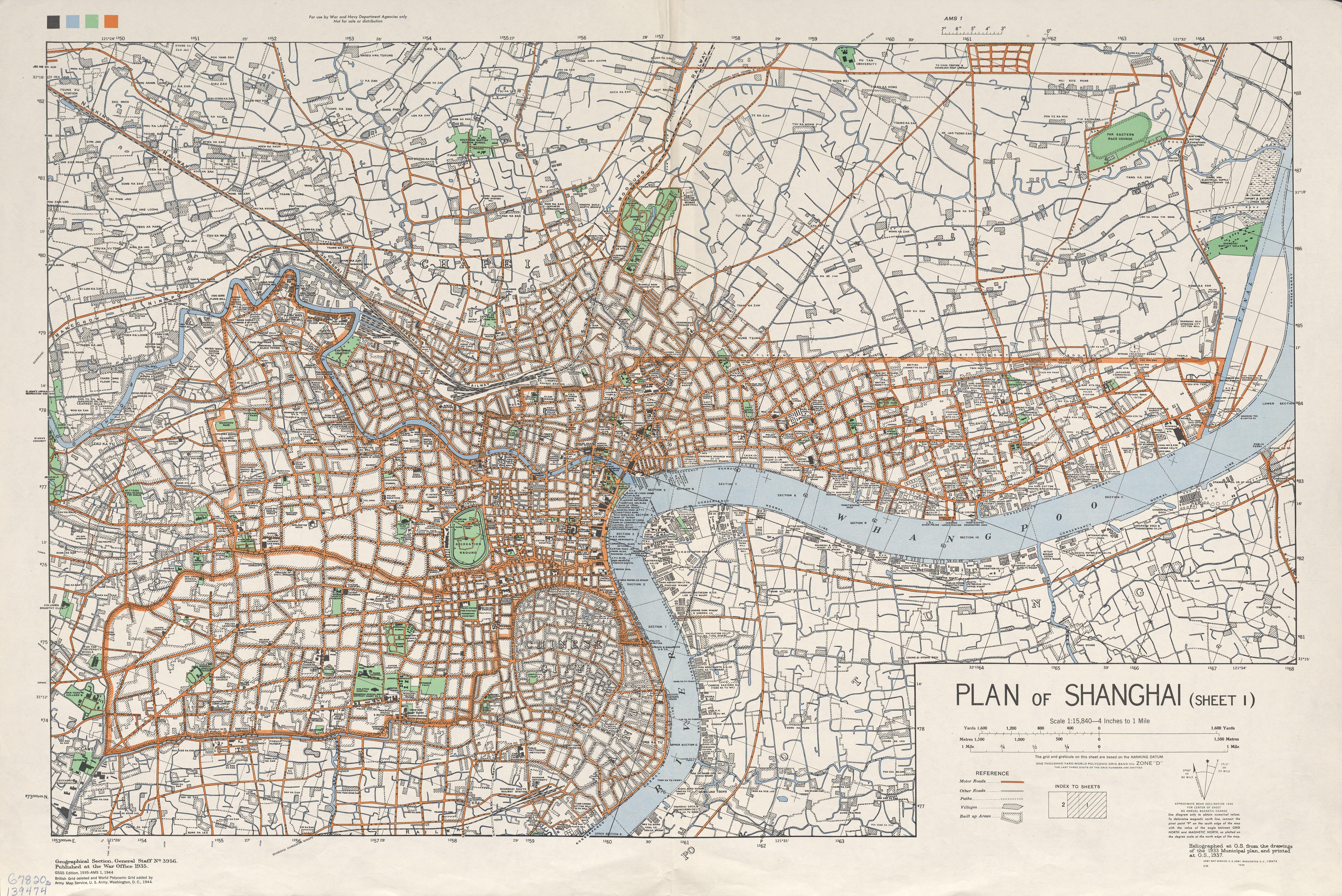 Shanghai Street Map 1935 Map of Shanghai